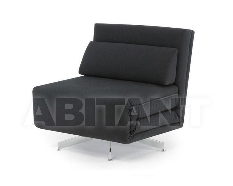 Купить Кресло CINEMA Futura Transformabili E Relax CINE-PO1
