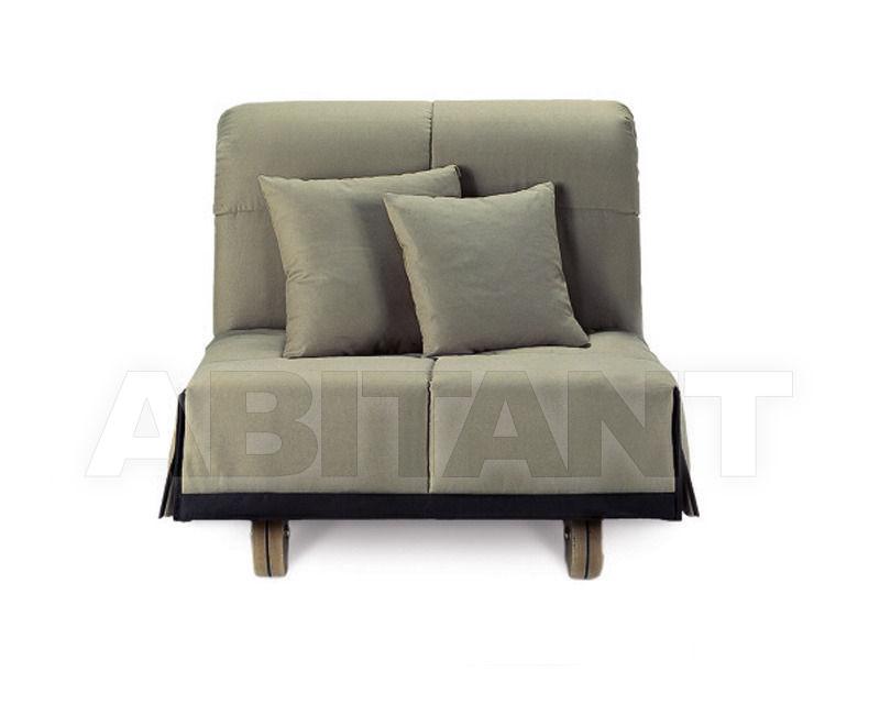 Купить Кресло Pratico Futura Transformabili E Relax PRAT-P01