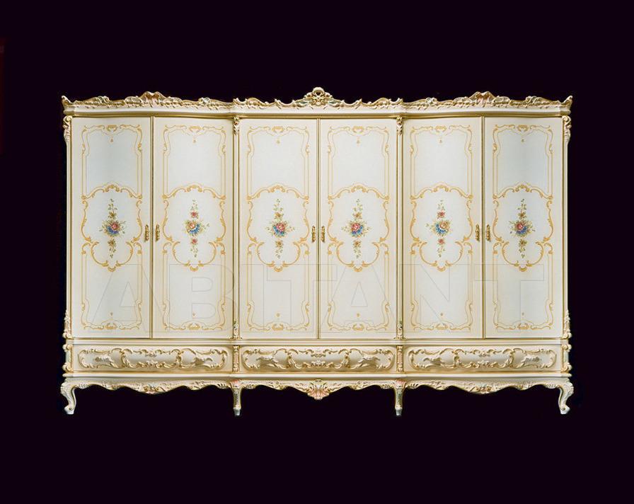 Купить Шкаф гардеробный Silik Camere Da Letto 710/D
