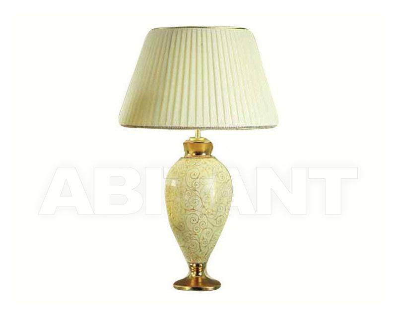 Купить Лампа настольная Sarri Romanza 96359G M51