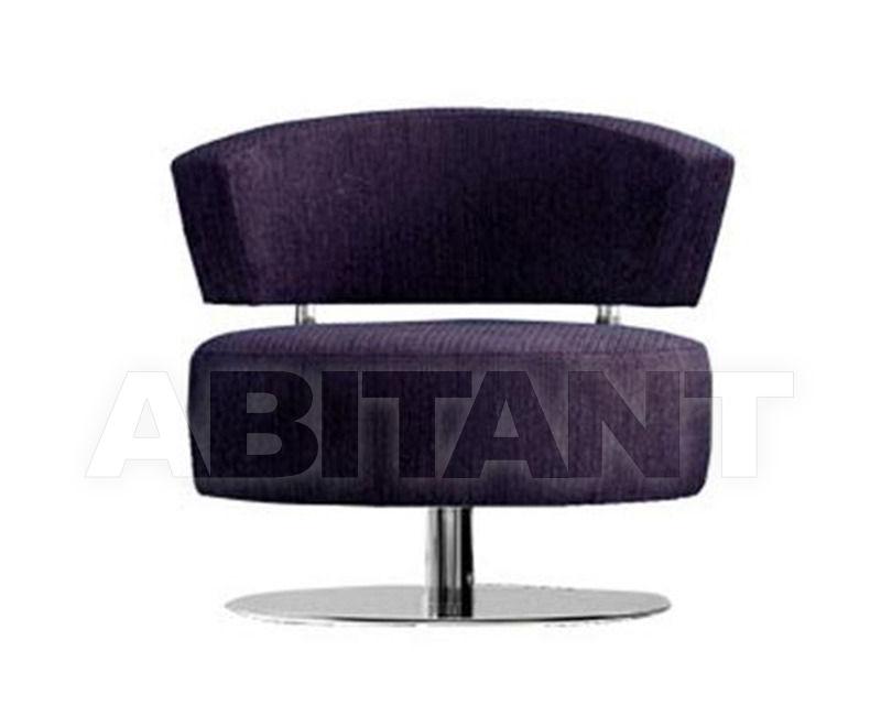 Купить Кресло BOLIDE Potocco Aura 779/PGIR