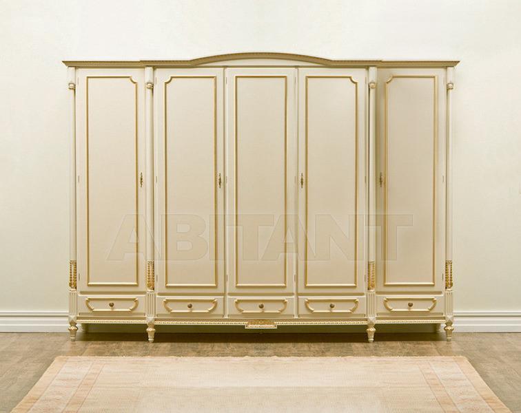 Купить Шкаф гардеробный Silik Camere Da Letto 1710