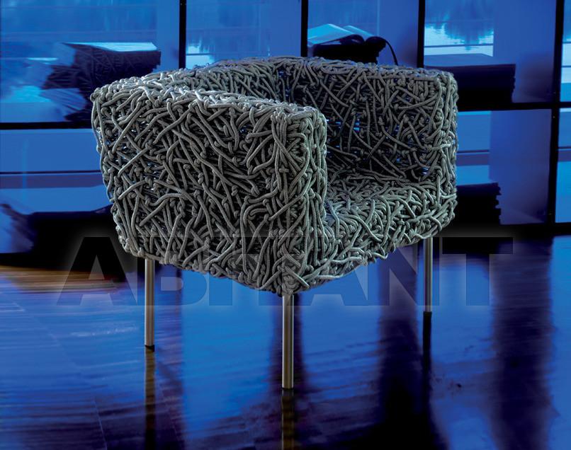 Купить Кресло Azul Edra Edition 2011 cta010
