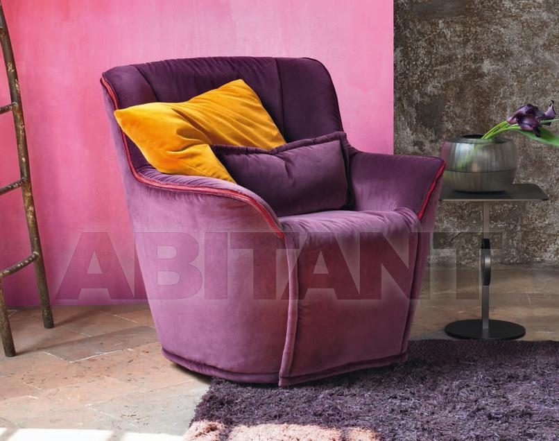 Купить Кресло Flora Swan Flora 0po100-r