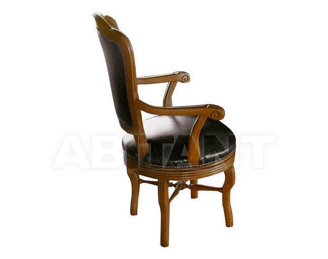 Купить Стул с подлокотниками Tonin Casa Glamour 1186
