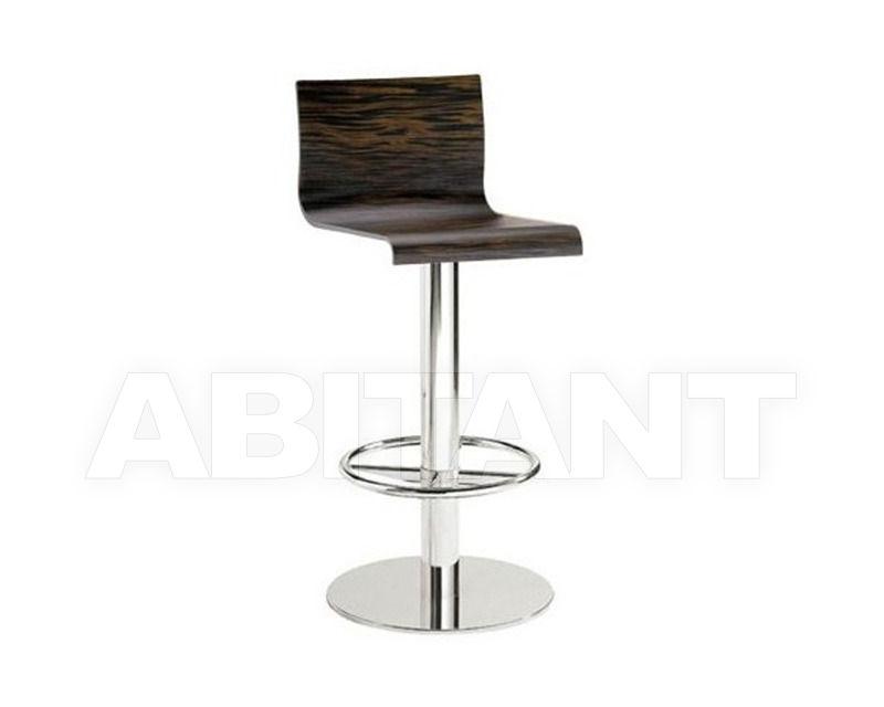 Купить Барный стул KUADRA Pedrali Keepinghigh 4417/KU 1