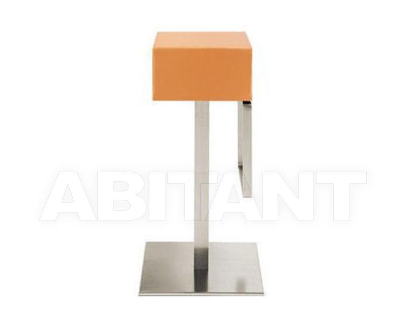 Купить Барный стул HX Pedrali Keepinghigh 4445F orange