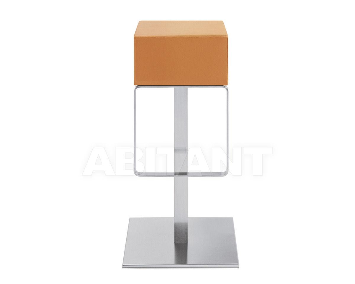 Купить Барный стул HX Pedrali Keepinghigh 4445G orange