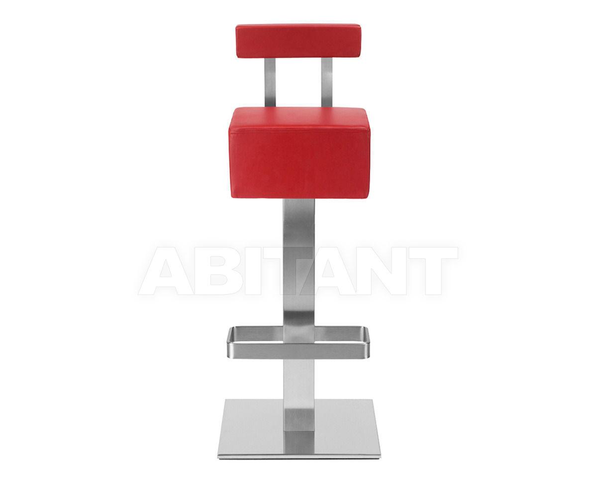 Купить Барный стул HX Pedrali Keepinghigh 4448 red