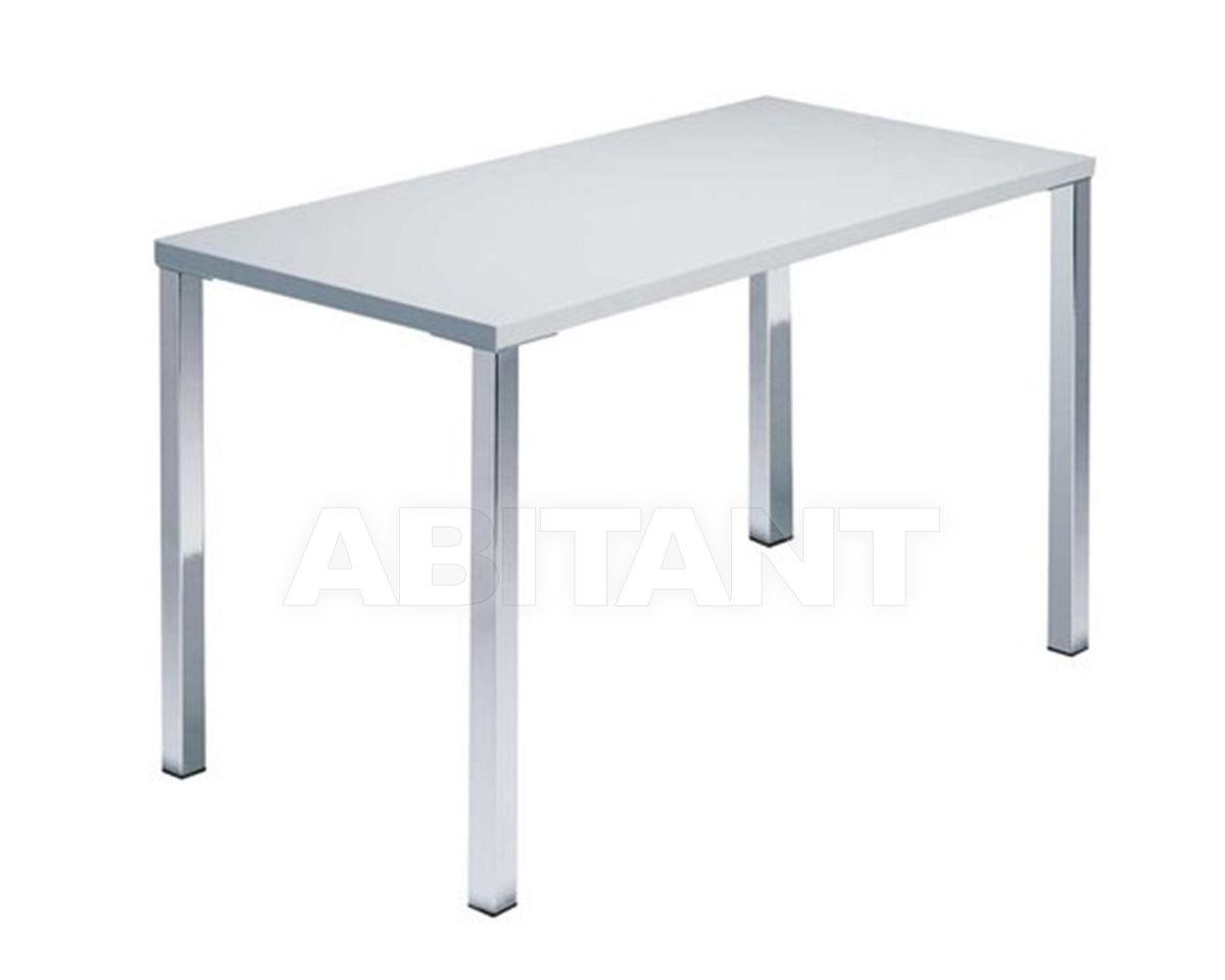 Купить Стол обеденный Hiller Möbel 2013 tabula light 2000/2010