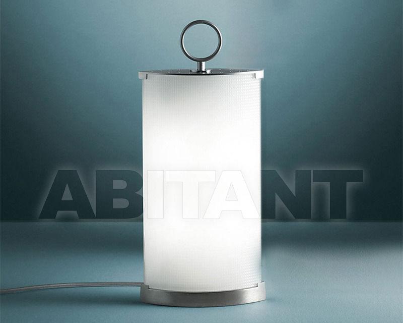 Купить Лампа настольная Fontana Arte Table 2781
