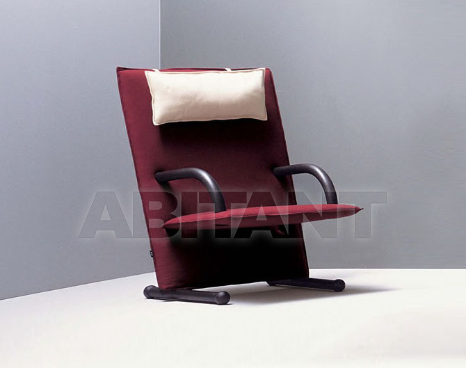Купить Кресло Arflex Divulgativo 2011 10058