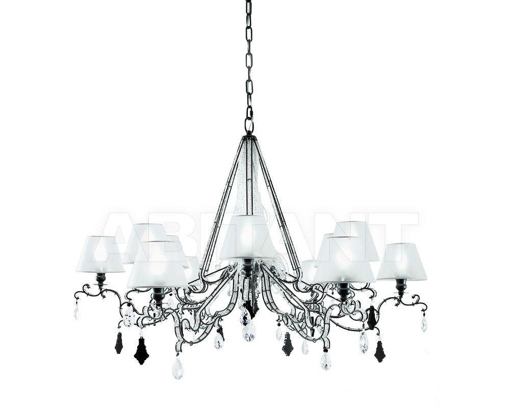 Купить Люстра Baga-Patrizia Garganti Contemporary (baga) 2354