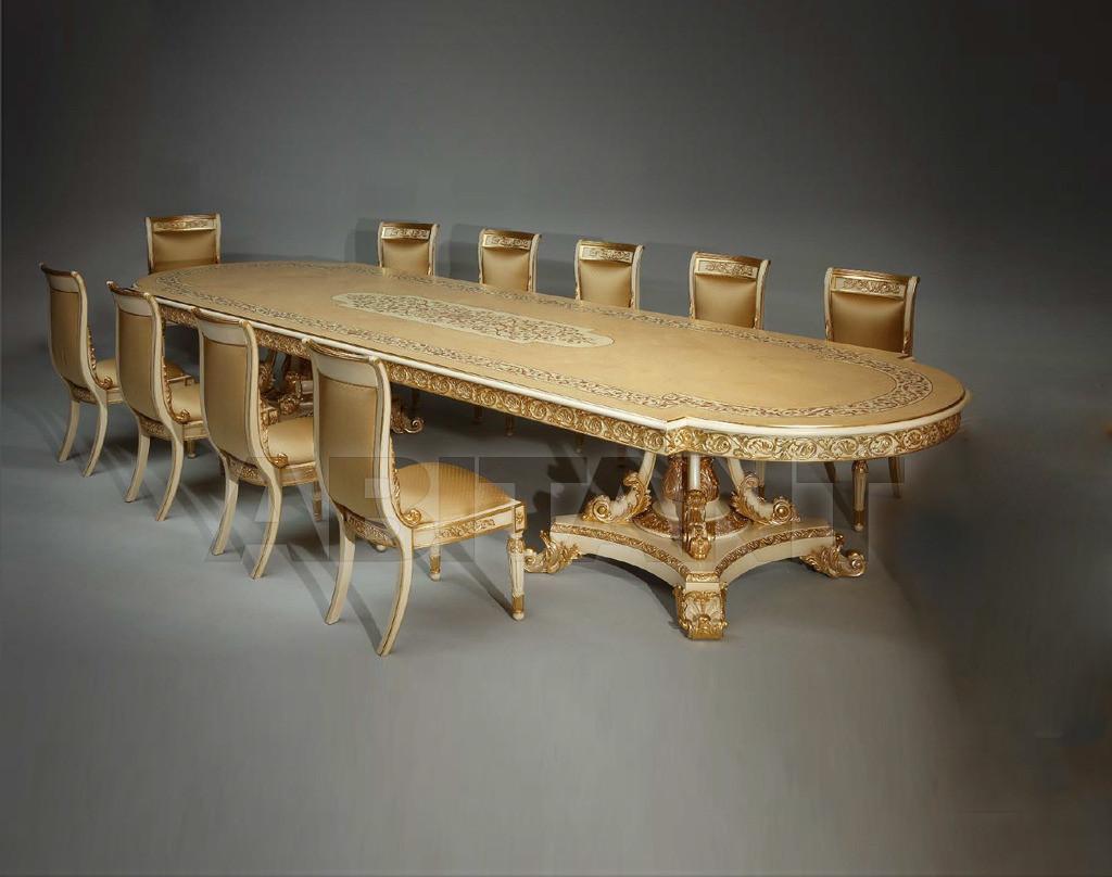 Купить Стол обеденный Belloni Classico 2871/B