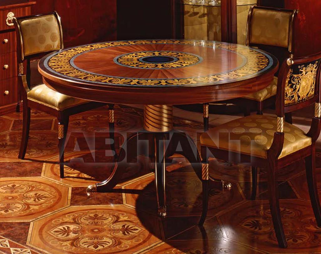 Купить Стол обеденный Belloni Classico 2728/A