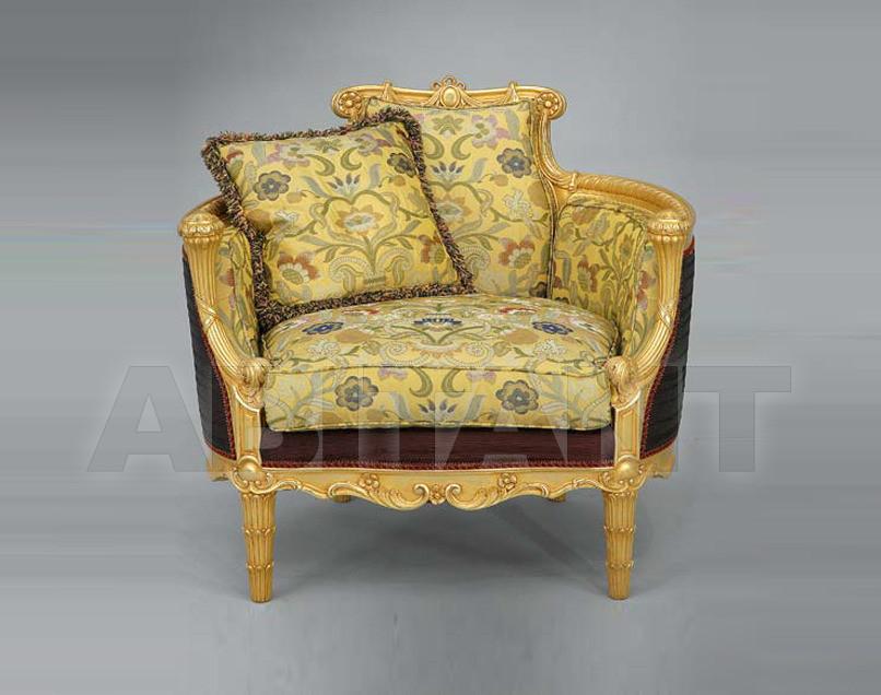 Купить Кресло Belloni Sofa Set 2887 2