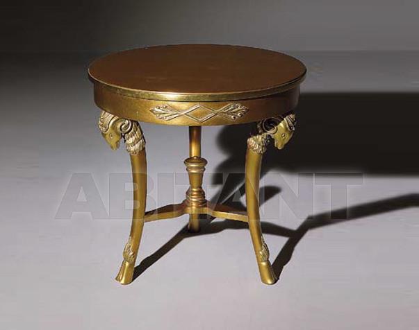 Купить Столик кофейный Belloni Misc 2199