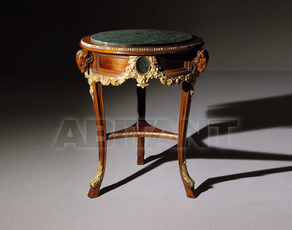 Купить Столик приставной Belloni Misc 2846