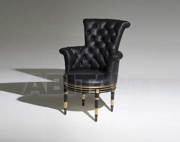 Купить Кресло Belloni Misc 2743 2