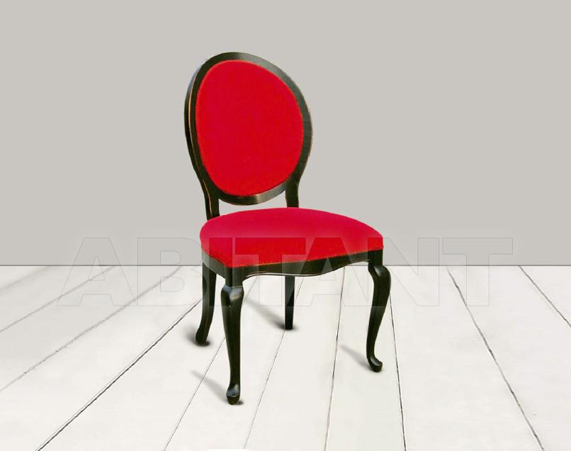 Купить Стул VICHY Giorgio Piotto Home & Glamour PG.07.011