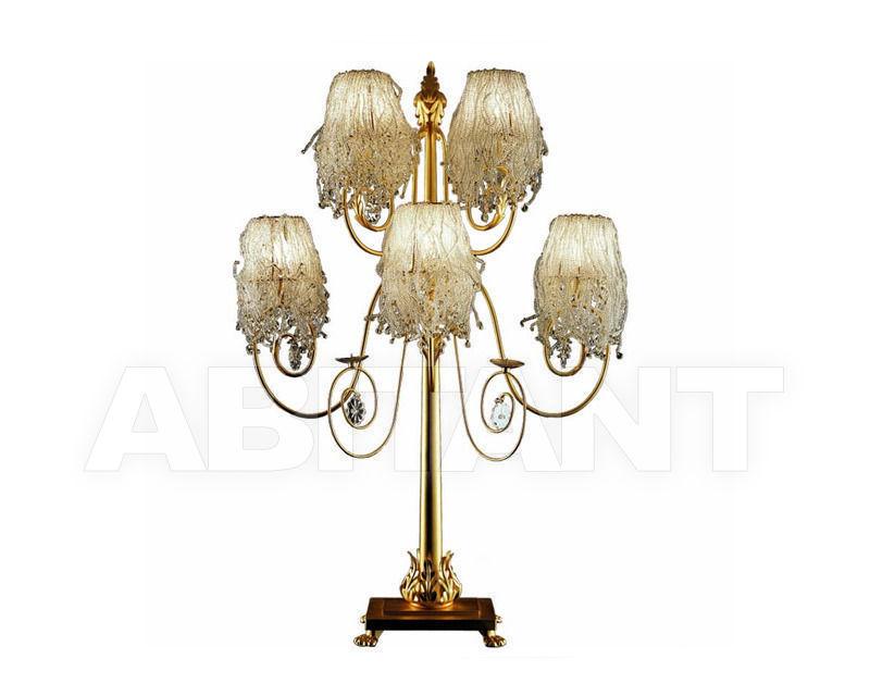 Купить Лампа напольная Baga-Patrizia Garganti Contemporary (baga) 3087