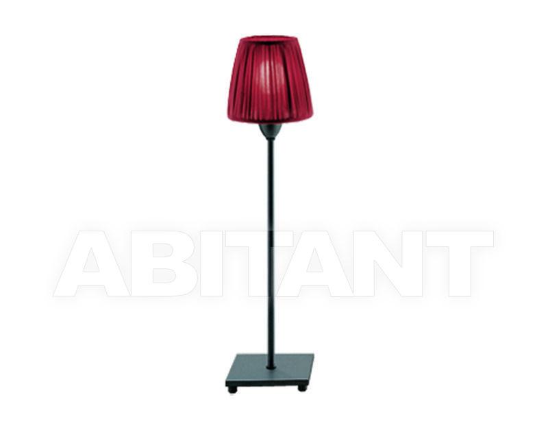 Купить Лампа настольная Baga-Patrizia Garganti Contemporary (baga) 5074