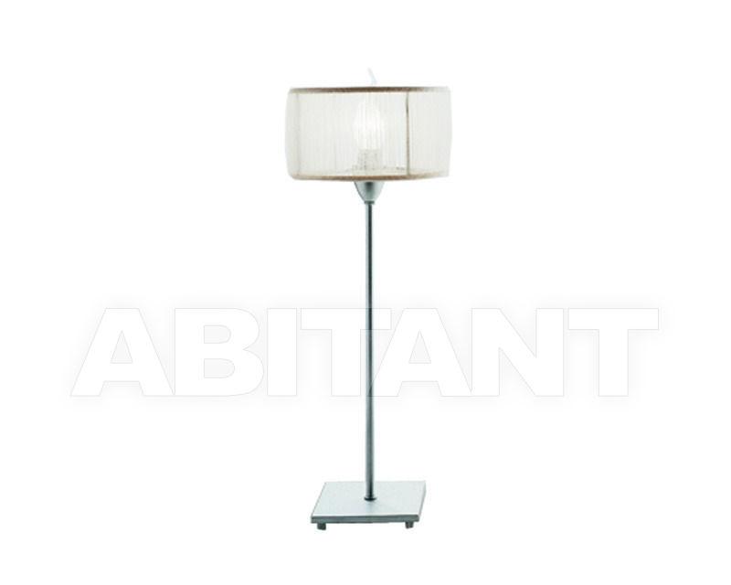 Купить Лампа настольная Baga-Patrizia Garganti Contemporary (baga) 5192