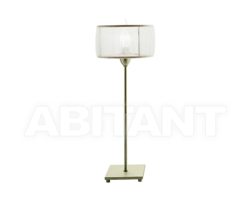Купить Лампа настольная Baga-Patrizia Garganti Contemporary (baga) 5193