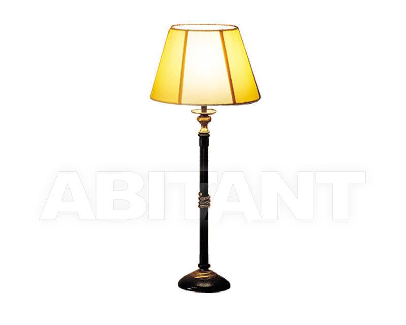Купить Лампа настольная Baga-Patrizia Garganti 25th Anniversary (baga) 739B