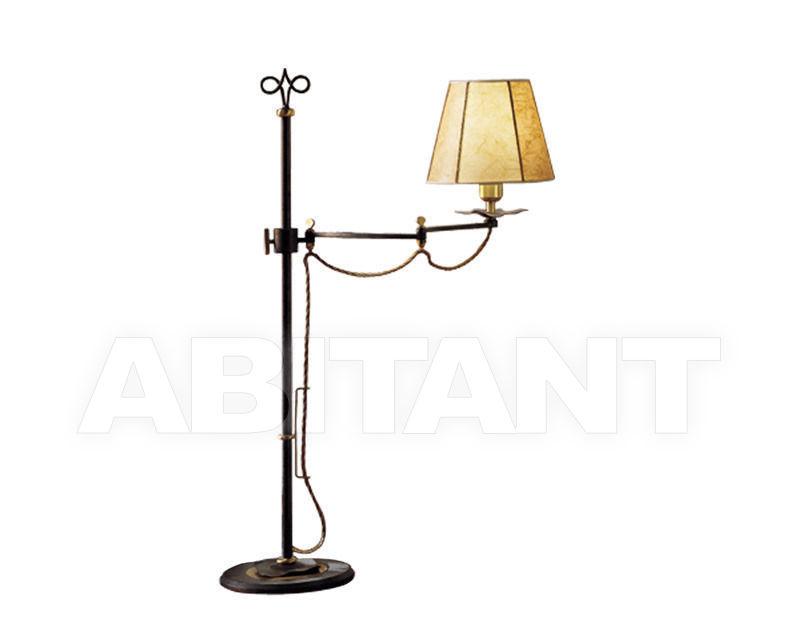 Купить Лампа настольная Baga-Patrizia Garganti 25th Anniversary (baga) 767