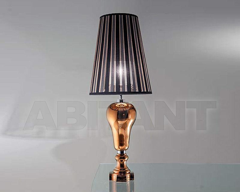 Купить Лампа настольная Baga-Patrizia Garganti Me PG538