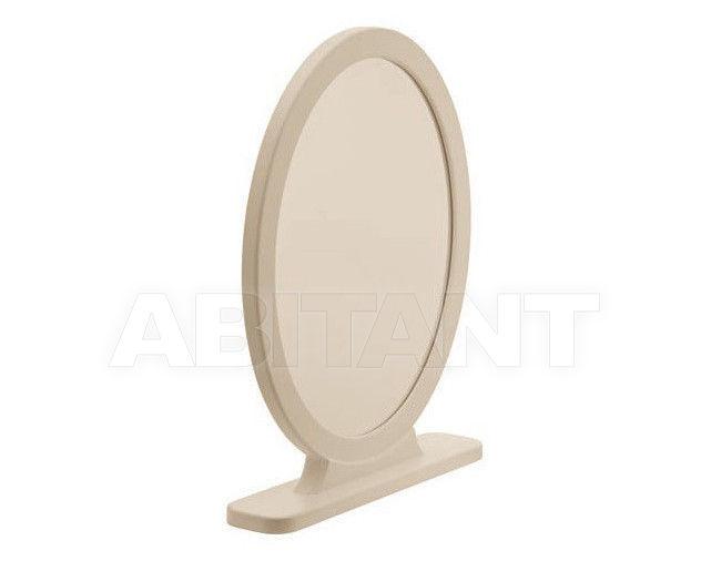Купить Зеркало настольное Halley Classic 799