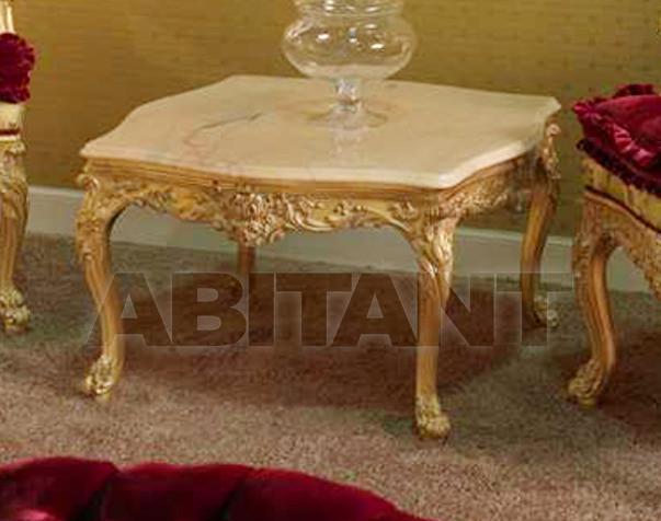 Купить Столик кофейный MINERVA Carlo Asnaghi Elegance MINERVA TAVOLINO PIANO MARMO