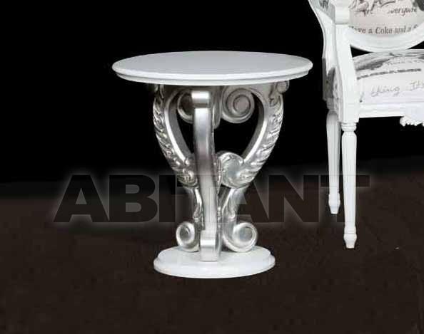 Купить Столик кофейный Arreda Style News 3657 TP