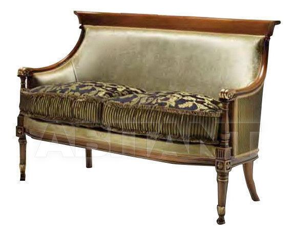 Купить Диван Busnelli Fratelli Seats Collection 262