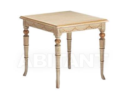 Купить Столик кофейный Busnelli Fratelli Seats Collection 184/55