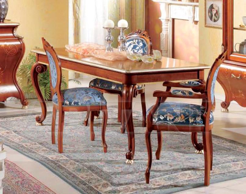 Купить Стол обеденный Enzo Benetti Paradise P716