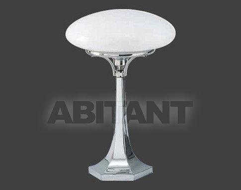 Купить Лампа настольная Archilab Lampade 620