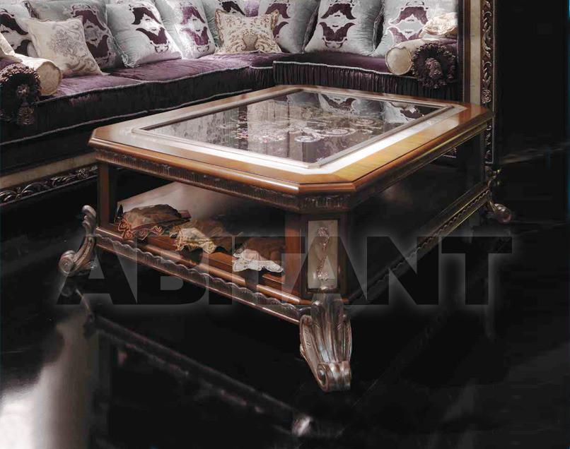 Купить Столик кофейный LaContessina Mobili R8007