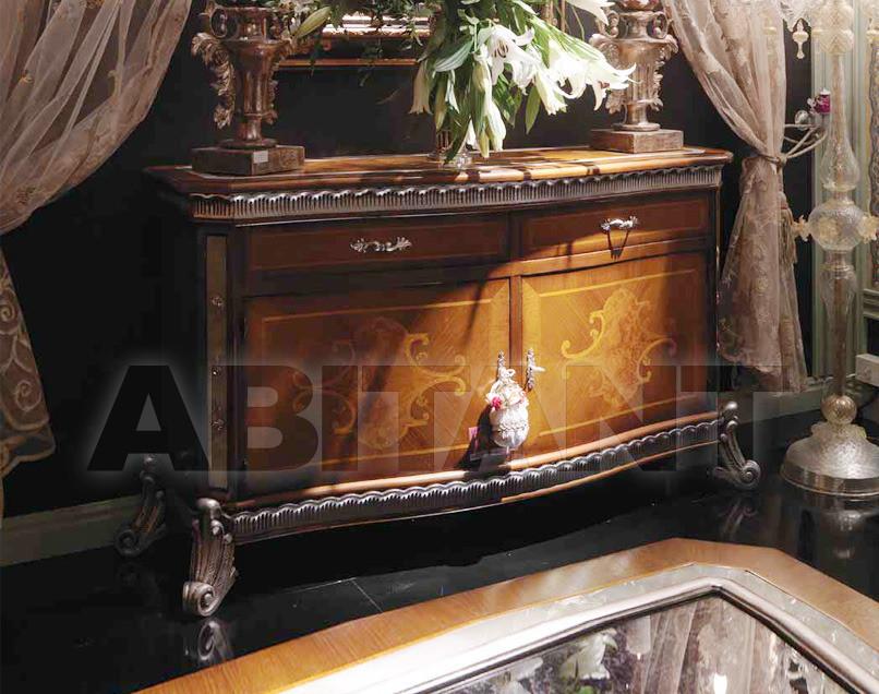Купить Буфет LaContessina Mobili R8005