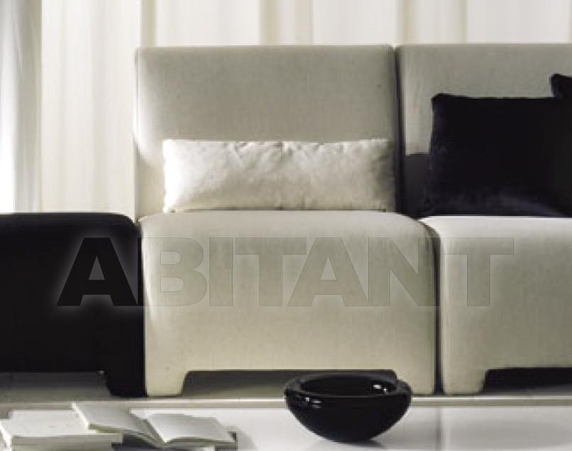 Купить Кресло Daiquiri Ameli Home Classic HD 3112