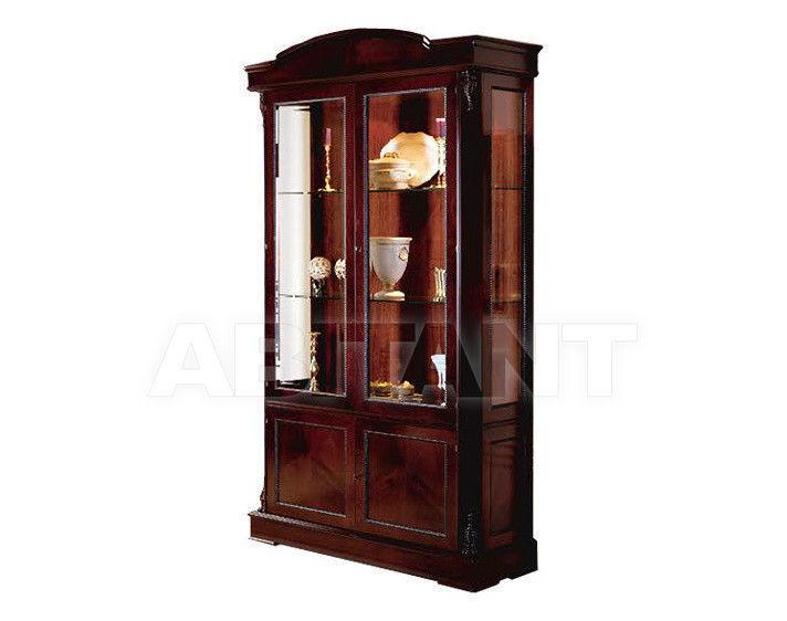 Купить Сервант Amboan Classic 8127900