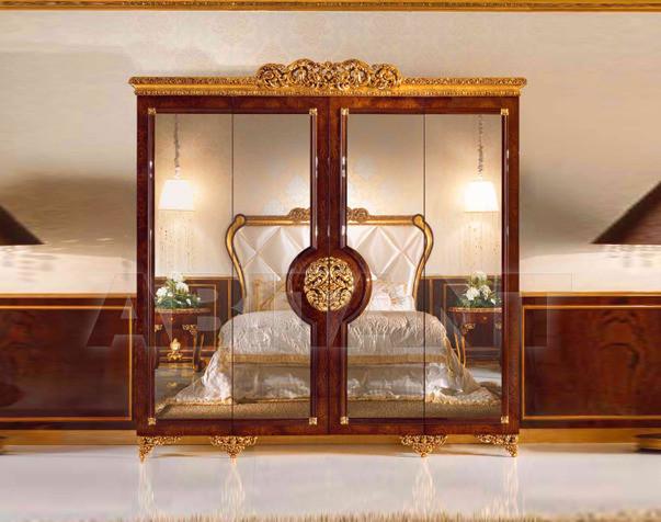 Купить Шкаф гардеробный AR Arredamenti Grand-royal 461