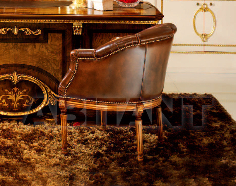 Купить Кресло AR Arredamenti Amadeus 1617
