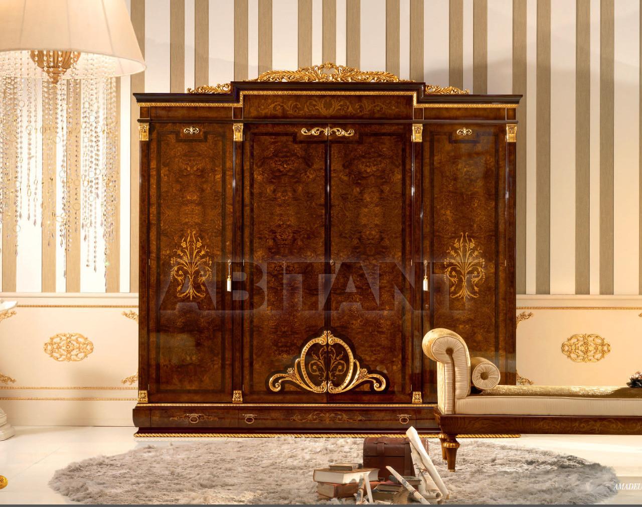 Купить Шкаф гардеробный AR Arredamenti Amadeus 1660