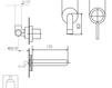 Схема Смеситель для раковины Giulini Futuro 6521 Современный / Скандинавский / Модерн