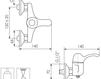 Схема Смеситель настенный Giulini Roma 2608WD Современный / Скандинавский / Модерн