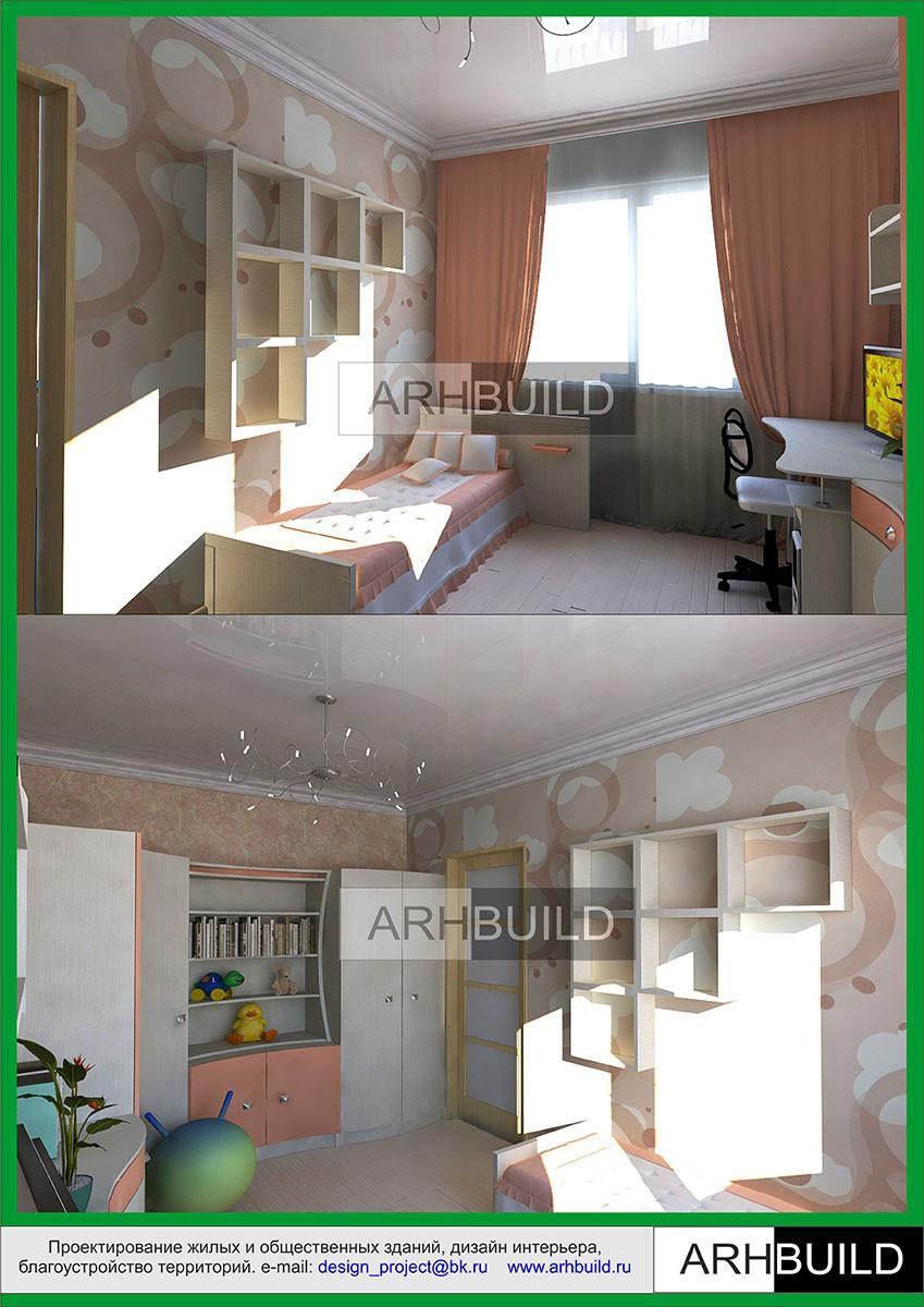 Дизайн 2х комнатной квартиры 44м2 в хрущевке