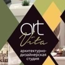 Архитектурно-дизайнерская студия«Арт-Вита»
