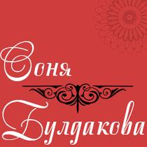 Sonya buldakova med
